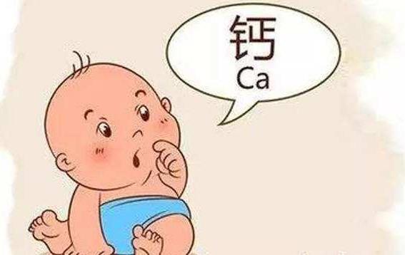 儿童补钙的食物有哪些 儿童一天中补钙的最佳时间是什么时候