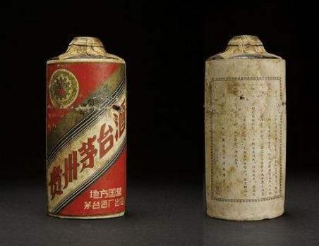 中国最贵的十瓶白酒排行榜 中国白酒之王1935年赖茅酒价值1070万!