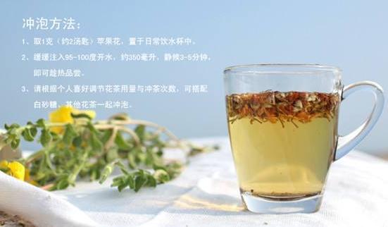 苹果花茶的功效与作用有哪些,喝苹果花茶的禁忌有哪些?