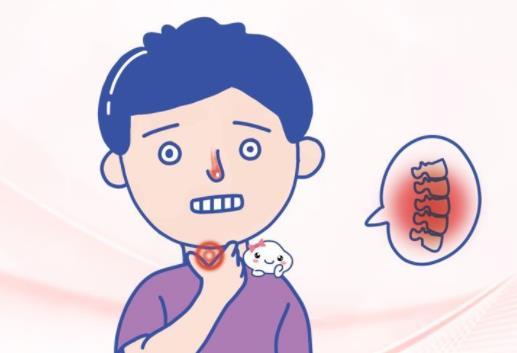 咽炎的症状是什么?为什么会患上咽炎?得了咽炎该怎么办?