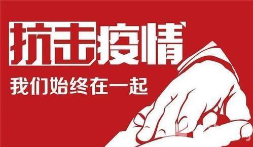 上海疫情2021春节返乡最新通知 春节回上海需要被隔离吗