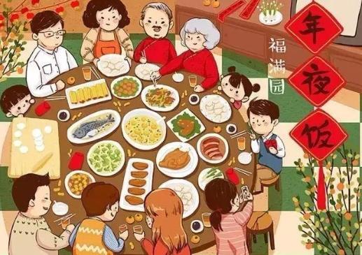 适合春节发的朋友圈文案 吃年夜饭怎么发朋友圈逼格高