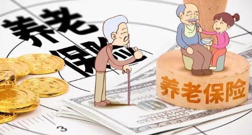 2021年养老保险有哪些新政策?2021哪些地方的养老金上调了?