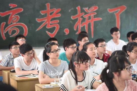 2021年异地考生能参加高考吗?2021年高考先出分还是先报考