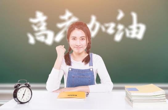 2021高考时间是几月几号?2021高考政策新规