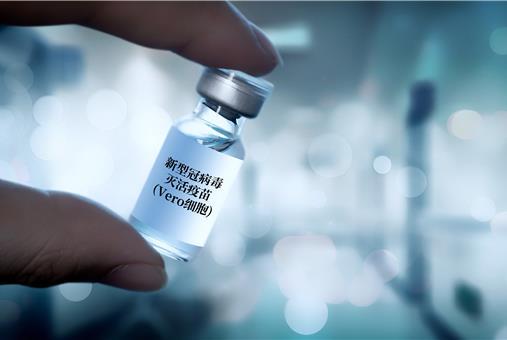 北京科兴中维和北京生物哪个好?科兴和北京生物新冠疫苗优缺点详解